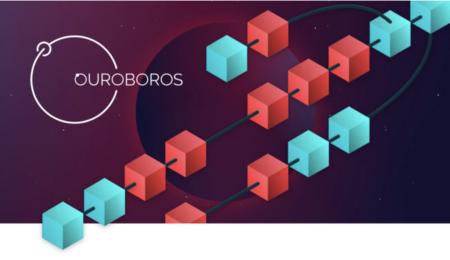 クラシックからハイドラへ:Ouroborosの実装を解説