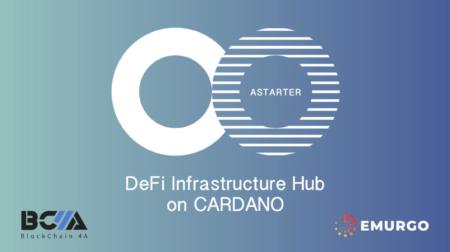 EMURGOが「Astarter」を発表し、DeFiがCardano(ADA)に登場
