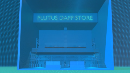 カルダノ認証と新しいPlutus dAppストア