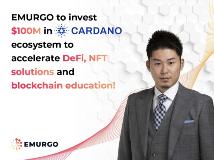 カルダノ、DeFiとNFTのソリューションを迅速に拡大するために1億ドルの投資を確保